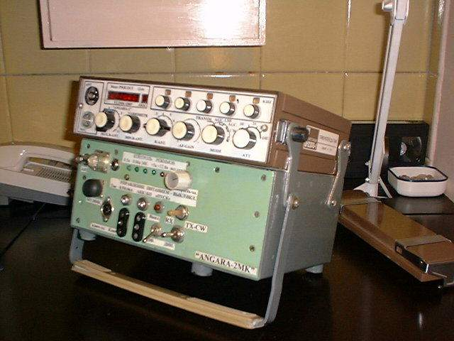 Радиостанция «Ангара».