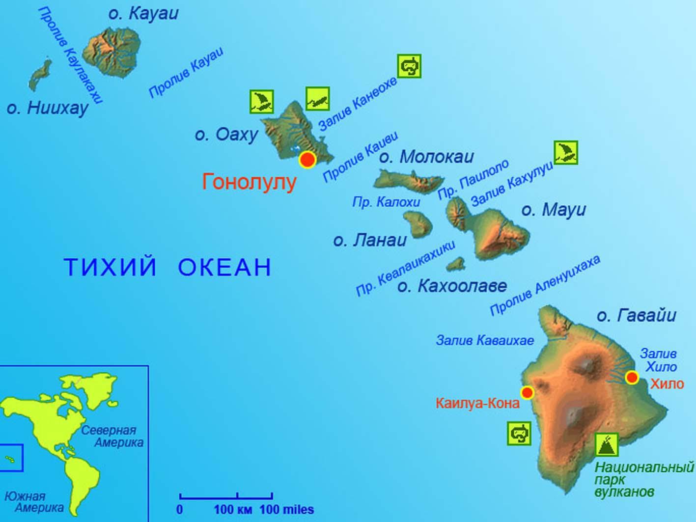 Рисунок 1Туристско-рекреационный районы Гавайских островов.