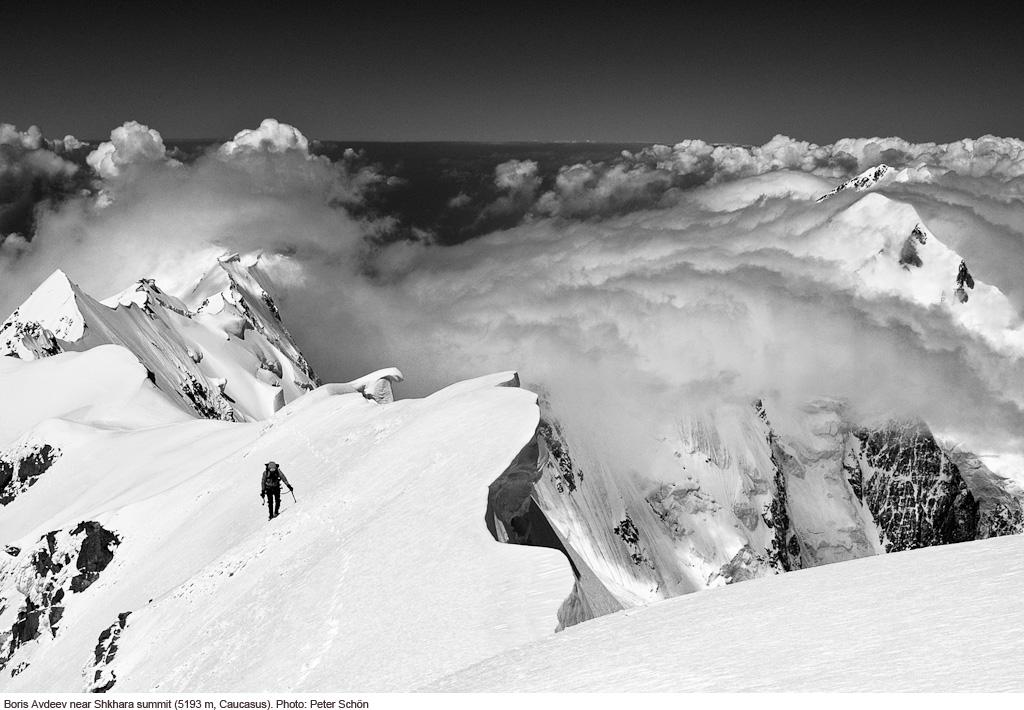 DGPS Survey of Shkara / English  Ski&Snowboard / Mountain RU