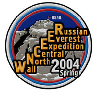 Russian Mt. Everest Expedition via the center of North Face