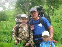 Дети в горах.Тридцатый маршрут