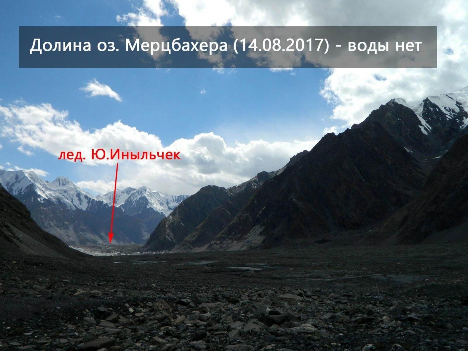 Отчет о прохождении горного маршрута 4 к.с. по Вост. части Ц.Тянь-Шаня