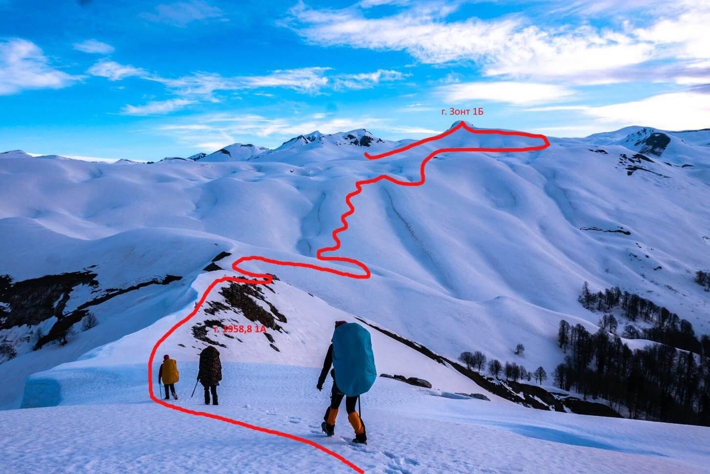 Отчёт о горном туристском походе 2 к.с. по Зап. Кавказу, Абхазия