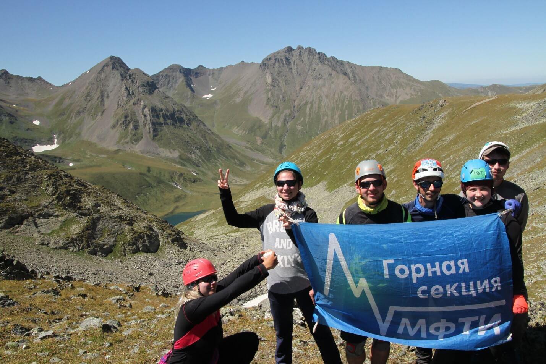 Отчет о прохождении горного маршрута 1 к.с. по Зап. Кавказу (Архыз)