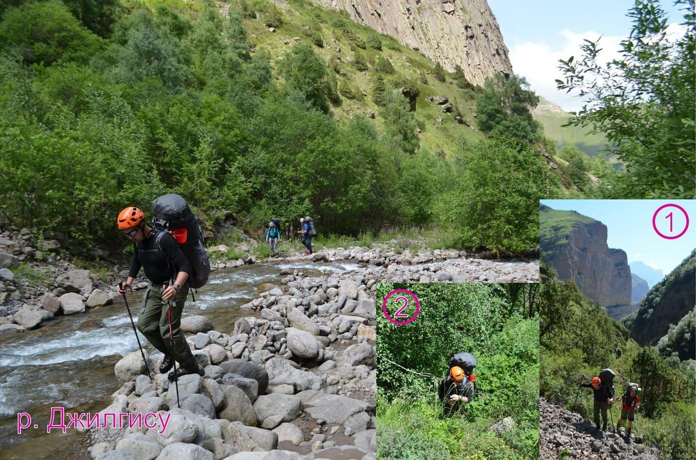 Отчет о горном походе 1 с эл. 3 кс по Центральному Кавказу (КБР: район Чегем, Приэльбрусье)