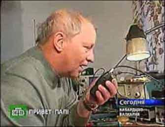 Благодаря помощи радиолюбителя Владимира Шайко, UA6XDZ, отец альпинистки Насти Стаканкиной, смог поговорить в эфире с дочерью