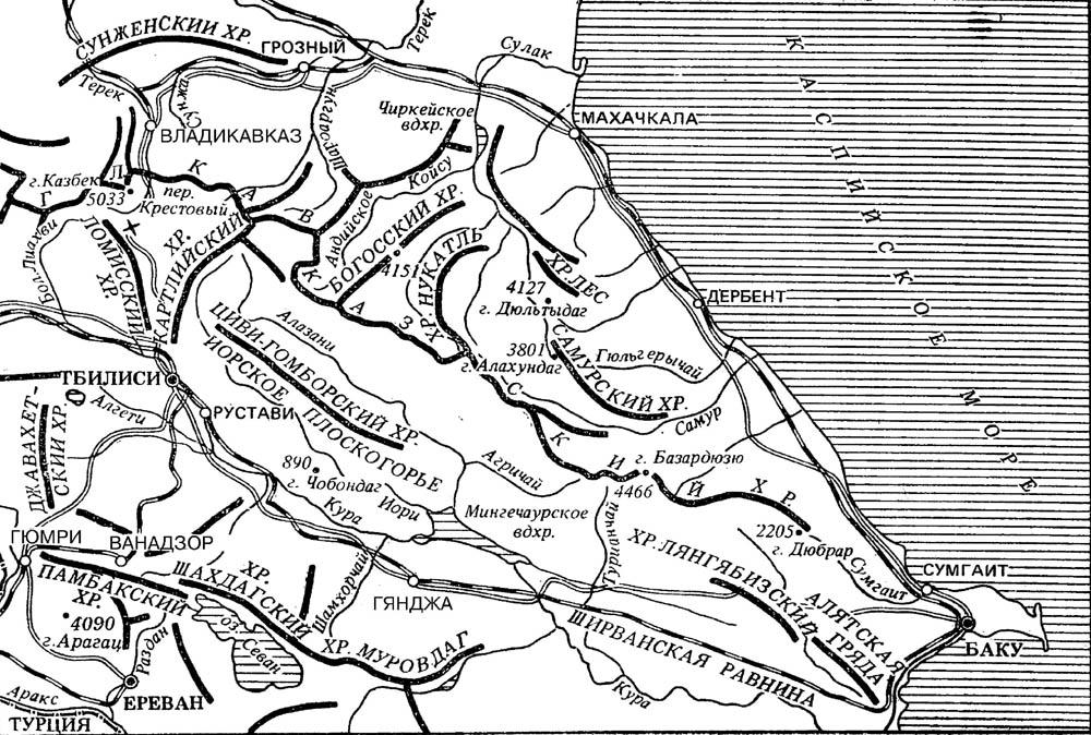Большой кавказский хребет схема